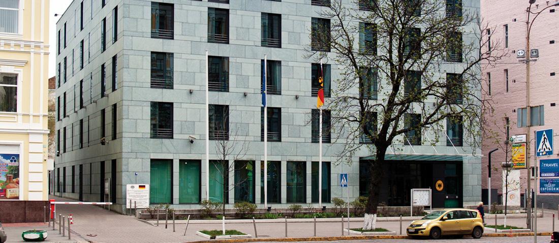 Посольство Федеративної Республіки Німеччина в Україні